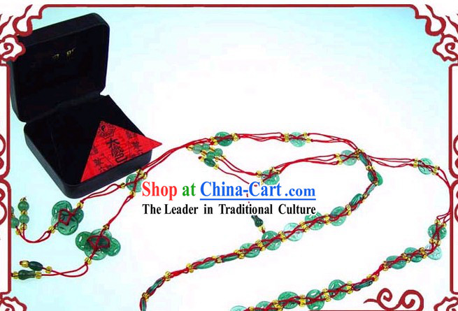 Chinese Classic Kai Guang Jade Long Belt (bless your safety)