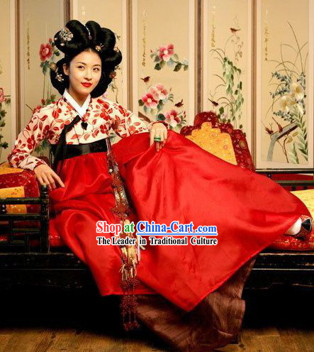 Korean Ha Ji Won Costume Complete Set