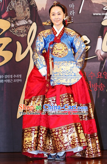 Top Ancient Korean Princess Clothing